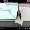 弾幕動画共有サイト「ビリビリ」で独学する若者が急増中