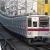 《東武》【写真館193】数少ない東武9050系の東横線内急行の姿