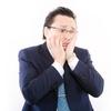 10/13株成績 サイバーステップ決算評価