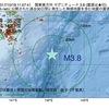 2017年10月18日 11時57分 関東東方沖でM3.8の地震