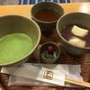 赤福の喫茶室で赤福ぜんざいを食べた~!@名古屋