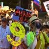 小泉新自由主義支持者と安部政権支持のネトウヨ在特会の奇妙な共通点