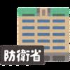 神戸製鋼所とパスコへの不正アクセスをまとめてみた