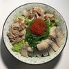 【おつとめ品】サバの燻製&ニシンのオイル漬けで、美味しい🐟お魚どんぶり飯