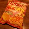 カルビー『ピザポテト こっくり明太マヨPizza味』(お菓子)