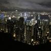 香港旅行記① ー旅立ち準備ー