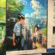 【ネタバレ】映画『君の名は。』映画館で見るべきアニメ作品に初めて出会った(感想、あらすじ)