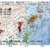 2017年07月25日 02時53分 福島県浜通りでM3.5の地震