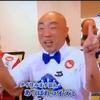 大阪2日目は、あの憧れの番組に出演できました!
