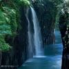 【旅行】九州周遊3泊4日の旅へ、2日目宮崎編(高千穂峡、天安河原)