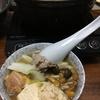 【家康鷹狩り鍋】美味しかったので、レシピをメモっておく