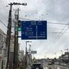 富山県も雪でしたが