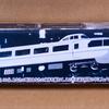【プラレール】異次元列車