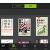 ヨドバシカメラの電子書籍アプリDoly(Windows版)の操作・使い方のレビュー