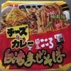 【番外編】明星 麺屋こころ 台湾まぜそば
