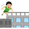 【パルクール】ランニング中にこっそり楽しみたい小技