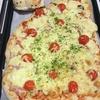 週末テッパン 嫁手作りのピザのランチタイム