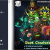 Dark Creatures Pack ファンタジーデザインのアニメ風クリーチャーが17種類!豪華3Dキャラモデルパッケージ