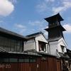 【癒】埼玉川越のイベントに出展してきました。2回目【日記】