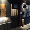 Meat man 肉男 ジャカルタ・スミットマス店に行ってきた。 レベルの高い日本の居酒屋さん