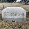 【宇都宮市】茂原なかよし公園に行ってきた