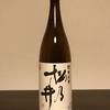 「松乃井 特別純米酒」
