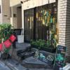 カレー番長への道 〜望郷編〜 第154回「上松」