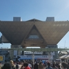 東京モーターショー2017行ってきた!【1】
