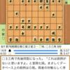 増田康四段戦