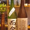 而今、宝剣入荷しました。 神戸三宮の美味しい日本酒と鶏料理は安東へ