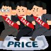 【比較】ニンテンドースイッチオンライン対プレイステーションPlus。料金、サービスの充実など【9/13更新】