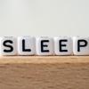 【睡眠】進化する睡眠は買えるのか?