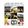 #170611 #NEVERLANDオーラス #東京ドーム