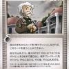 ポケモンカードのPCG 拡張パック ホロンの研究塔の中で  どのカードが最もレアなのか?
