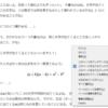Firefoxの「要素を調査」→「3Dビュー」で要素の調査が3次元で可能に!