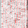 ご隠居様は七十歳 (『好色一代女』巻4-4「栄耀願男」その4)