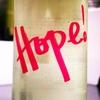 仙禽 Hope! 希望