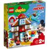 レゴ(LEGO) デュプロ 2019年後半の新製品?!