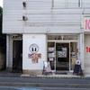 川崎「猫雑貨&カフェ PawPaw(ポーポー)」