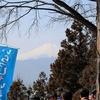 登山ビギナーにおすすめ!奥高尾山嶺の軽快な山歩きが楽しめる景信山と陣馬山