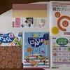 5・6歳向け幼児教材 幼児ポピー「あおどり」6月号が届いたよ。「親力」チェック付き!