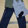 現役保育士の私の服装の写真画像。ジャージはどこで買う?ネットやアウトレットで購入してます。