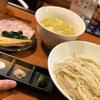 ラーメン食べ歩き らぁ麺とうひち (京都・北区)