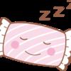 寝具は大切ですね。