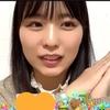 小島愛子SHOWROOM配信まとめ  2020年11月27日(金)  【高崎彩子で雑誌の取材を受けました配信】(STU48 2期研究生)