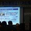 9日、緊急街頭宣伝。10日、安倍改憲反対市民アクションが平和委員会の川田事務局長を講師に学習会。