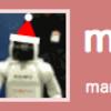 クリスマスアイコンの人々