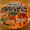 サッポロ一番「 麺屋 はなび 台湾まぜそば 」カップ麺を食べた感想→下手なラーメン屋いくよりちゃんとしてる (インスタント麺13個目)
