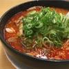 赤味噌を食べ四川麻婆に想いを馳せる日もある