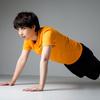 腕立て伏せを大胸筋に効かせるための簡単なコツ